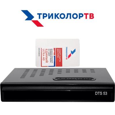 Спутниковый HD ресивер ТРИКОЛОР ТВ Full HD DTS-53 + карта доступа